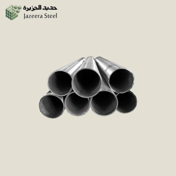 Jazeera Steel Pipes